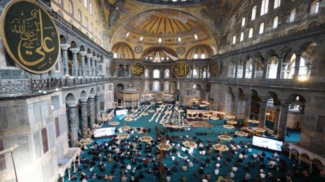 Cumhurbaşkanı Erdoğan, İTO Marmara Anadolu İmam Hatip Lisesi Hafızları İcazet Töreni'ne katıldı