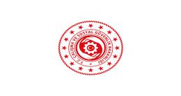 Çalışma ve Sosyal Güvenlik Bakanlığı Yeni Logosunu Tanıttı